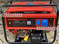 Электрогенератор бензиновый Edon ED-PT 7000C 7 kW медная обмоткаРучной статер.
