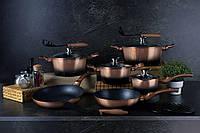 Набор посуды  из кованного алюминия Berlinger Haus ВН 1900