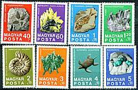 Венгрия 1969 - геология ракушки минералы - MNH XF
