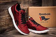 Кроссовки мужские 70311, Reebok Royal Simple 2 ( 100% оригинал  ), красные ( 40 43 44  ), фото 3