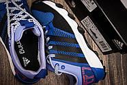 Кроссовки женские 70650, Adidas Kanadia 7 TR  ( 100% оригинал  ), синие ( 36,5  ), фото 8