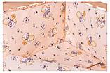 Дитяча постіль Qvatro Gold RG-08 малюнок бежевий (ведмедик у тільнику), фото 2