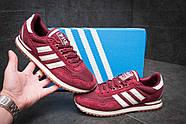Кроссовки мужские 11484, Adidas, бордовые ( размер 44 - 27,7см ), фото 3