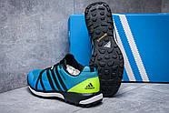 Кроссовки мужские 11661, Adidas Terrex Boost, синие ( размер 41 - 26,0см ), фото 4