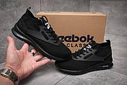 Кроссовки женские 12464, Reebok  Zoku Runner, черные ( размер 40 - 25,9см ), фото 2