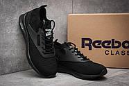 Кроссовки женские 12464, Reebok  Zoku Runner, черные ( размер 40 - 25,9см ), фото 3