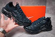Кроссовки мужские 12971, Nike Air Tn, темно-синие ( размер 44 - 28,0см ), фото 2