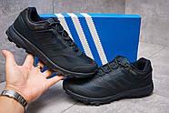 Кроссовки мужские 13893, Adidas Climacool 295, темно-синие ( размер 41 - 25,9см ), фото 2