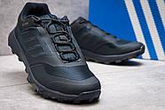 Кроссовки мужские 13893, Adidas Climacool 295, темно-синие ( размер 41 - 25,9см ), фото 5