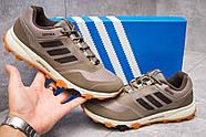 Кроссовки мужские 13896, Adidas Climacool 295, серые ( размер 43 - 26,9см ), фото 2