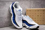 Кроссовки мужские 13901, Nike Air Max, белые ( размер 44 - 28,6см ), фото 3