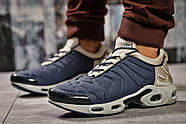 Кроссовки мужские 14603, Nike Tn Air, синие ( размер 42 - 26,6см ), фото 2