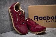 Кроссовки мужские 14614, Reebok Classic, бордовые ( размер 41 - 25,6см ), фото 3