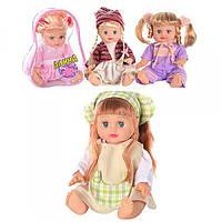 JT Кукла АЛИНА 5079/5138/41/43 (36шт) говорит и поет по русски, 4 вида, в рюкзаке, 25см Н