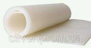 Пластина силиконовая 20мм, лист 1200х1200мм