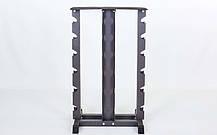 Подставка (стойка) четырехсторонняя для гантелей Zelart, фото 3