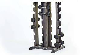 Подставка (стойка) четырехсторонняя для гантелей Zelart