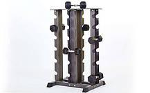 Подставка (стойка) четырехсторонняя для гантелей Zelart, фото 2