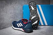 Кроссовки мужские 11814, Adidas  Terrex, темно-синие ( размер 42 - 26,5см ), фото 4