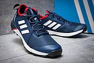 Кроссовки мужские 11814, Adidas  Terrex, темно-синие ( размер 42 - 26,5см ), фото 5