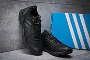 Кроссовки мужские 11815, Adidas   Terrex, черные ( размер 43 - 27,2см ), фото 3
