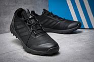Кроссовки мужские 11815, Adidas   Terrex, черные ( размер 43 - 27,2см ), фото 5