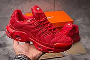 Кроссовки мужские 14951, Nike Tn Air, красные ( размер 44 - 28,0см ), фото 2