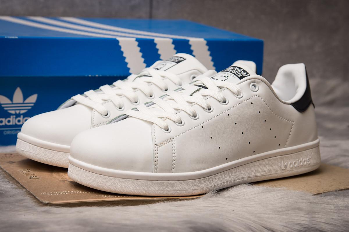 Кроссовки мужские 14981, Adidas Stan Smith, белые ( размер 44 - 28,5см )
