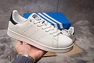 Кроссовки мужские 14981, Adidas Stan Smith, белые ( размер 44 - 28,5см ), фото 2