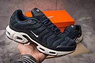 Кроссовки мужские 15044, Nike Tn Air, темно-синие ( размер 44 - 28,5см ), фото 2