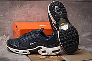 Кроссовки мужские 15044, Nike Tn Air, темно-синие ( размер 44 - 28,5см ), фото 4
