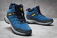 Зимние женские ботинки 30154, Vegas, синие ( размер 36 - 22,1см ), фото 5