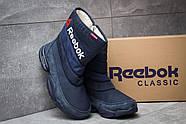 Зимние женские ботинки 30273, Reebok  Keep warm, темно-синие ( размер 38 - 24,0см ), фото 3