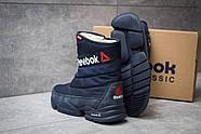 Зимние женские ботинки 30273, Reebok  Keep warm, темно-синие ( размер 38 - 24,0см ), фото 4