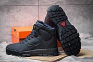 Зимние мужские ботинки 30521, Nike LunRidge, темно-синие ( размер 44 - 28,6см ), фото 4