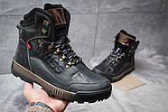 Зимние мужские ботинки 30641, Switzerland Swiss, черные ( размер 41 - 27,0см ), фото 2
