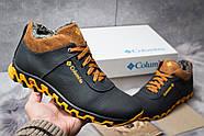 Зимние мужские ботинки 30691, Columbia Track II, темно-синие ( размер 40 - 26,6см ), фото 2