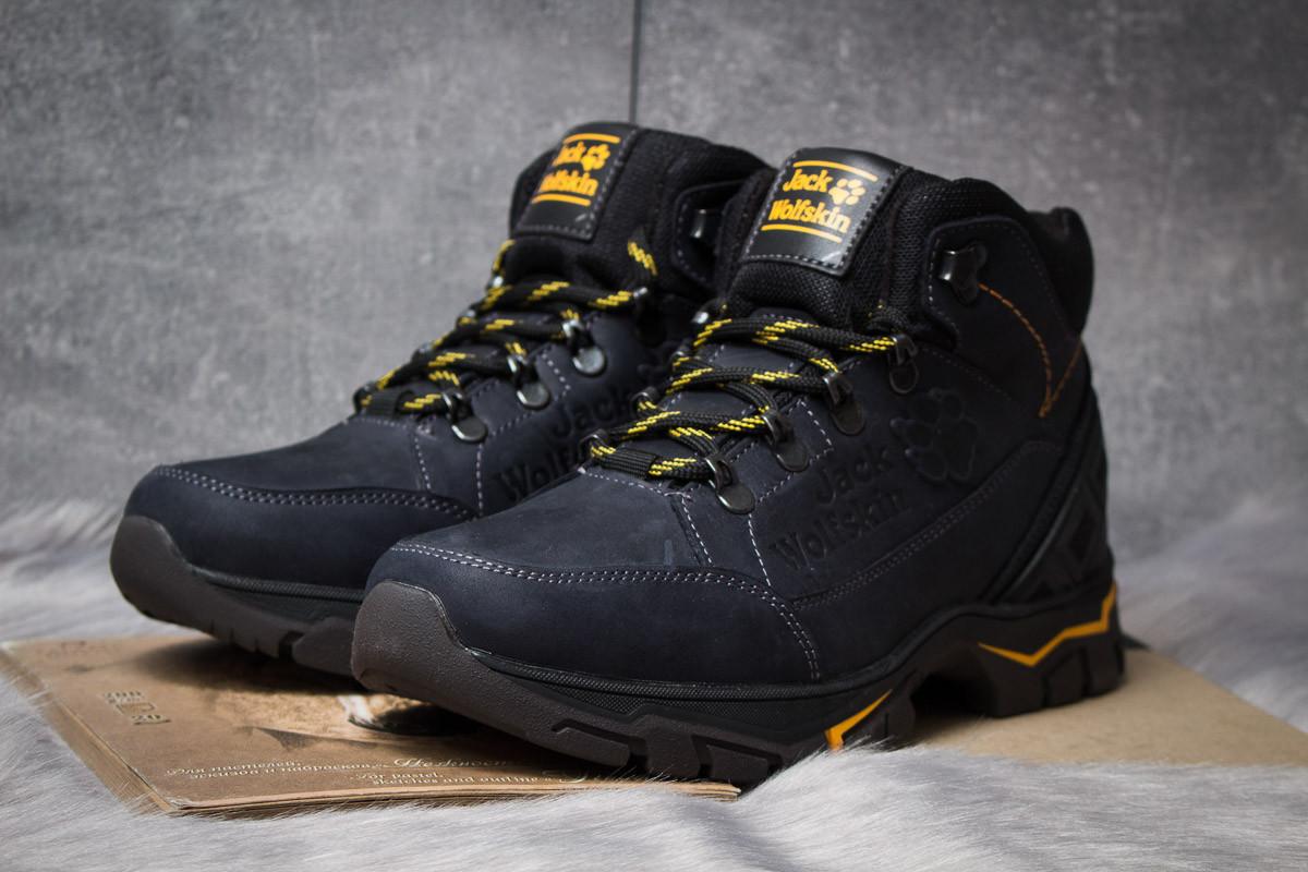 Зимние мужские ботинки 30942, Jack Wolfskin, темно-синие ( размер 40 - 26,7см )