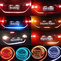 Автомобильная задняя сигнальная полоса LED