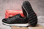 Кроссовки мужские 14931, Puma Roland RS-100, черные ( размер 44 - 28,2см ), фото 4