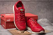 Кроссовки мужские 14935, Puma Roland RS-100, красные ( размер 42 - 26,5см ), фото 3