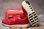 Кроссовки мужские 14935, Puma Roland RS-100, красные ( размер 42 - 26,5см ), фото 4