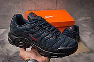 Кроссовки мужские 15042, Nike Tn Air, темно-синие ( размер 45 - 29,0см ), фото 2