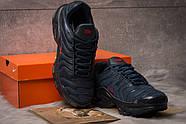 Кроссовки мужские 15042, Nike Tn Air, темно-синие ( размер 45 - 29,0см ), фото 3