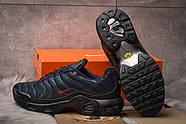 Кроссовки мужские 15042, Nike Tn Air, темно-синие ( размер 45 - 29,0см ), фото 4