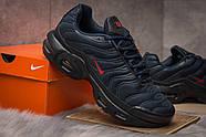 Кроссовки мужские 15042, Nike Tn Air, темно-синие ( размер 45 - 29,0см ), фото 5