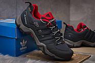 Кроссовки женские 15093, Adidas Terrex Swift, темно-синие ( размер 37 - 23,3см ), фото 5