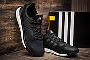 Кроссовки мужские 70720, Adidas Response 3 M  ( 100% оригинал  ), черные ( размер 44 - 28,0см ), фото 3