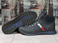 Зимние мужские ботинки 31032, Tommy Hilfiger Tech Motion, темно-синие ( размер 40 - 26,5см )