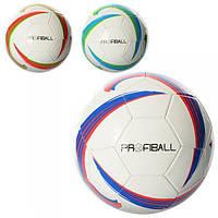 Мяч футбольный EV 3202